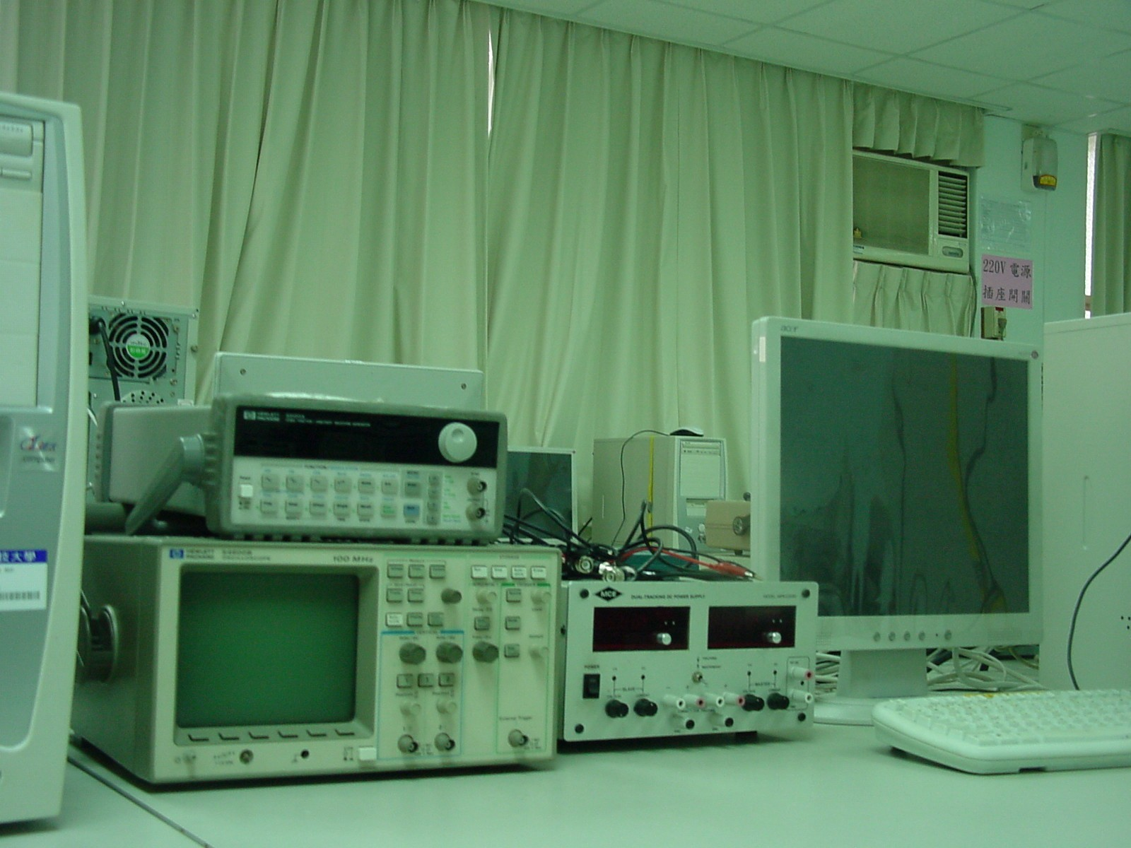 Single Chip Microcomputer Laboratory Device photo